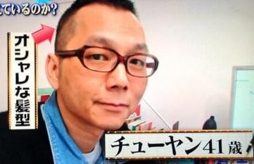 【埼玉】女子中学生保護 男を未成年者誘拐容疑で逮捕★5 ©2ch.net YouTube動画>2本 ->画像>29枚